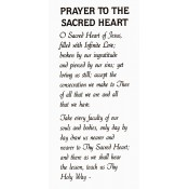 Virma decal 0107-mug wrap sayings-Prayer to the Sacred Heart