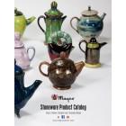 Mayco Stoneware Product Catalog (2014)